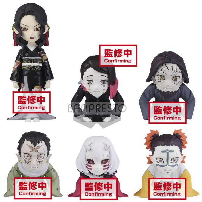 Demon Slayer: Kimetsu no Yaiba - WCF - You're in the presence of Muzan-sama (Pack completo)