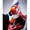 Neon Genesis Evangelion Figura Diecast Metal Build EVA-02 Test Type