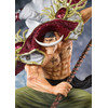One Piece - Edward Newgate -  Figuarts Zero